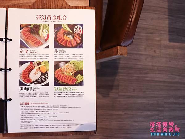 台北Att 4 FUN信義區美食推薦,虎次炸牛排、日式燒肉,來自日本的美食-3300.jpg