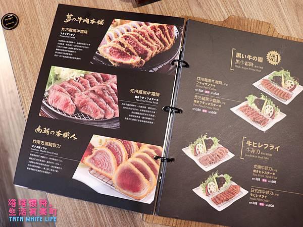 台北Att 4 FUN信義區美食推薦,虎次炸牛排、日式燒肉,來自日本的美食-3301.jpg