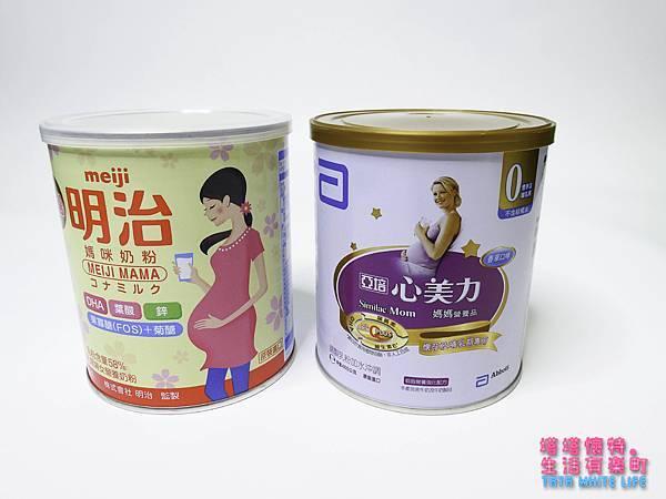 塔塔懷特懷孕紀錄,孕婦保養品葉酸綜合維他命dha鈣片推薦,媽媽奶粉分享-1120182.jpg