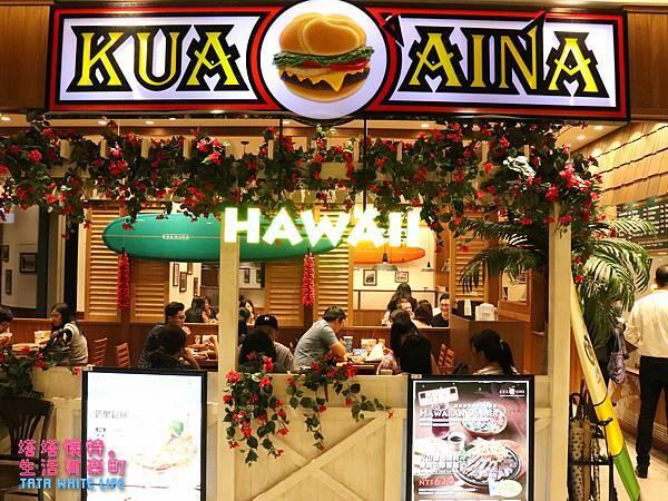 台北美食推薦,來自夏威夷的美式餐廳,KUA%5CAINA信義微風,菜單分享-0454.jpg