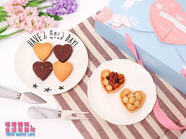 彌月禮盒推薦,鴻鼎菓子彌月堅果塔,手工餅乾曲奇餅,媽媽手冊試吃方案介紹-4882.jpg