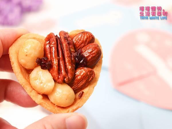 彌月禮盒推薦,鴻鼎菓子彌月堅果塔,手工餅乾曲奇餅,媽媽手冊試吃方案介紹-4889.jpg