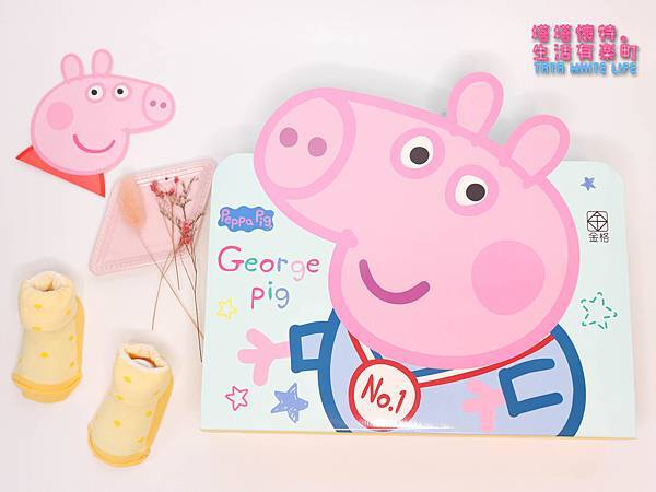 彌月禮盒推薦,佩佩豬套圈圈歡樂禮盒,金格彌月試吃,塔塔懷特懷孕日記-4998.jpg