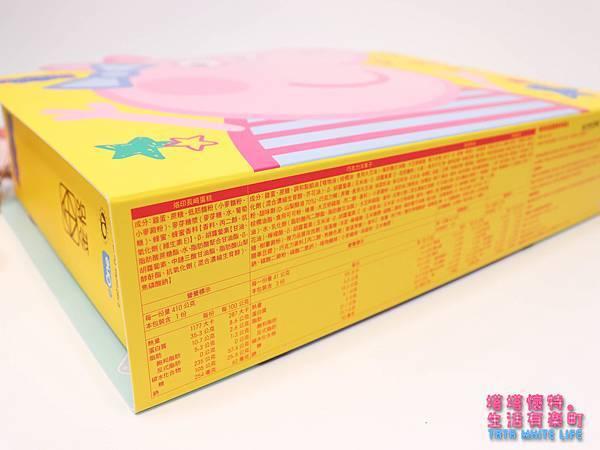 彌月禮盒推薦,佩佩豬套圈圈歡樂禮盒,金格彌月試吃,塔塔懷特懷孕日記-5003.jpg