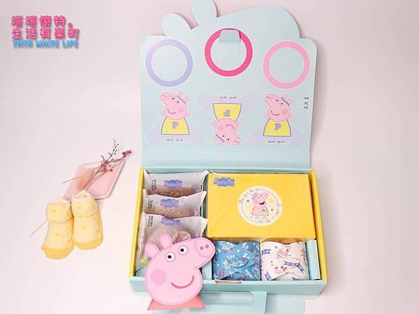 彌月禮盒推薦,佩佩豬套圈圈歡樂禮盒,金格彌月試吃,塔塔懷特懷孕日記-5005.jpg
