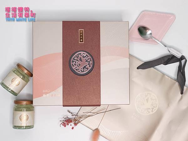 新佰祿經典燕盞禮盒,燕窩推薦,孕婦補充營,母親節禮盒分享-4969.jpg