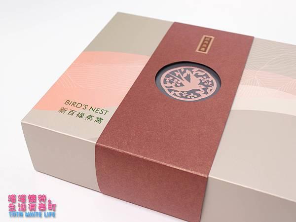 新佰祿經典燕盞禮盒,燕窩推薦,孕婦補充營,母親節禮盒分享-4973.jpg