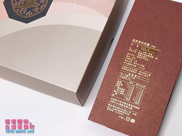 新佰祿經典燕盞禮盒,燕窩推薦,孕婦補充營,母親節禮盒分享-4975.jpg