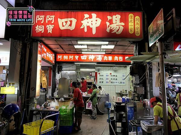 台北雙連美食,寧夏夜市小吃推薦,阿桐阿寶四神湯,平價宵夜分享-1090962.jpg