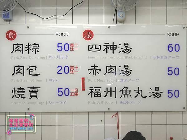 台北雙連美食,寧夏夜市小吃推薦,阿桐阿寶四神湯,平價宵夜分享-1090970.jpg