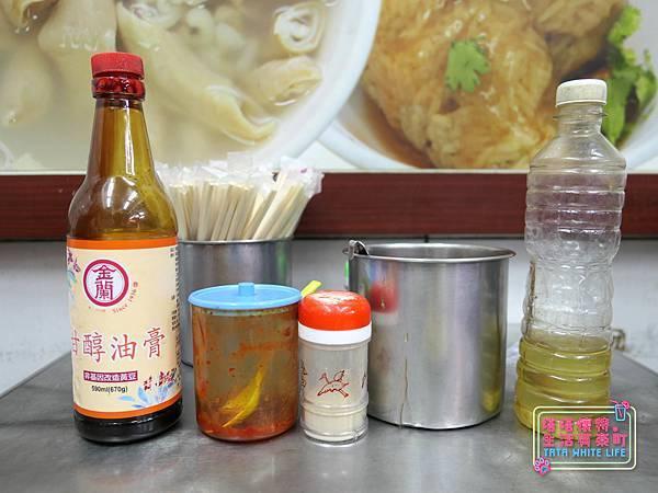 台北雙連美食,寧夏夜市小吃推薦,阿桐阿寶四神湯,平價宵夜分享-1090975.jpg