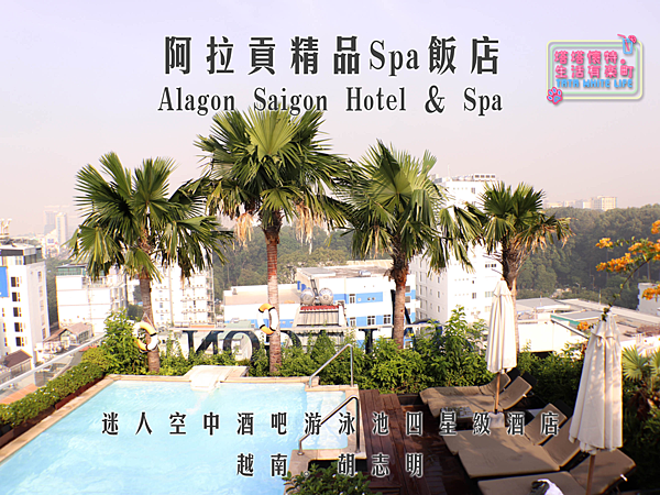 越南旅遊住宿推薦,胡志明第一郡飯店分享,Alagon D%5Cantique Hotel %26; Spa,阿拉貢精品Spa酒店-3169.png