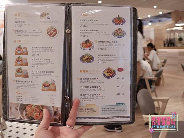 台北京站、桃園美食推薦,新光三越店,屋沙鬆餅下午茶,菜單價格分享-5659.jpg