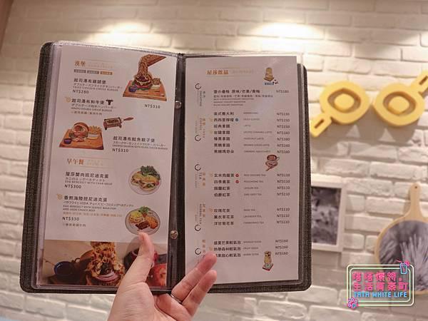 台北京站、桃園美食推薦,新光三越店,屋沙鬆餅下午茶,菜單價格分享-5660.jpg