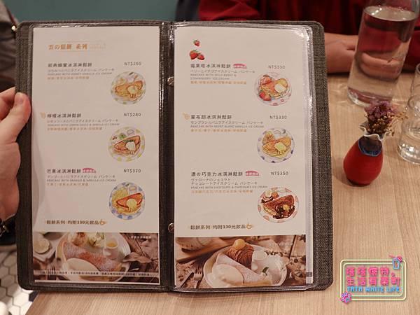 台北京站、桃園美食推薦,新光三越店,屋沙鬆餅下午茶,菜單價格分享-5661.jpg