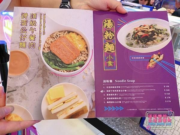 台北中正區美食,台北車站二樓微風,太興茶餐廳,港式飲茶,香港燒臘,冰鎮奶茶菜單價格-1120329.jpg