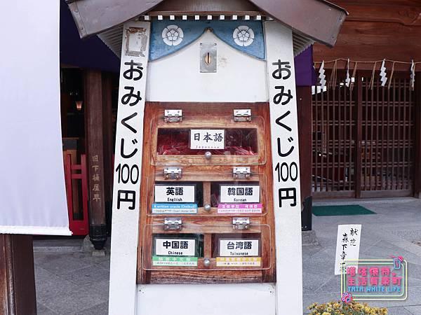 日本九州自助旅行,博多福岡市區景點推薦,櫛田神社參觀、川端商店街-1403.jpg