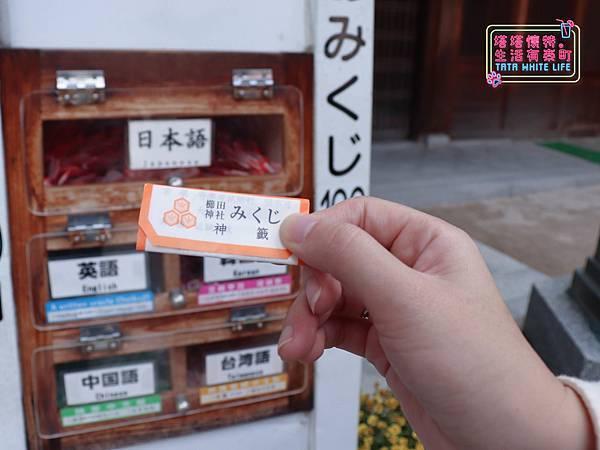 日本九州自助旅行,博多福岡市區景點推薦,櫛田神社參觀、川端商店街-1402.jpg
