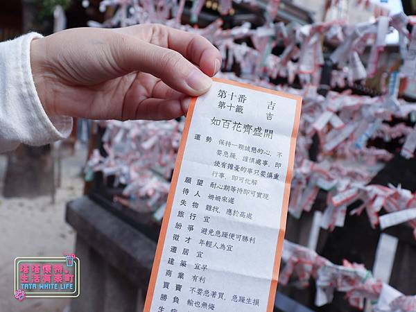 日本九州自助旅行,博多福岡市區景點推薦,櫛田神社參觀、川端商店街-1405.jpg