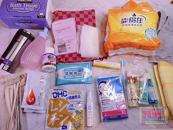 新手媽媽懷孕日記,自然產住院待產包清單分享,產褥墊、清洗瓶、媽媽包推薦-1120367.jpg
