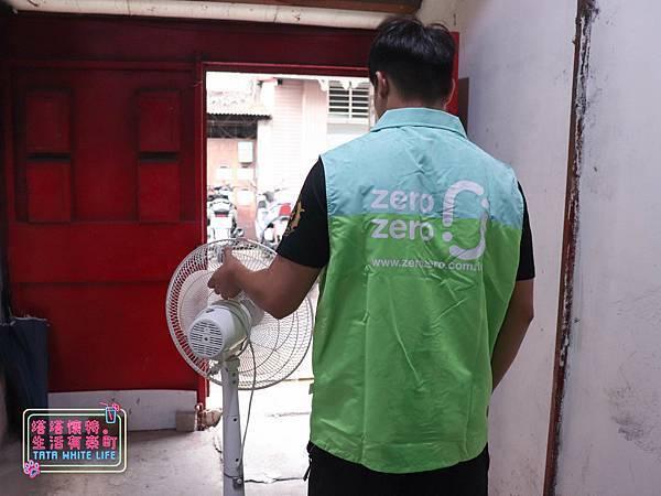 【有樂町識識看】zero zero:妳好你好,好回收好生活,家電回收好幫手;電器回收還能賺好物,循環經濟環保又輕鬆-6360.jpg