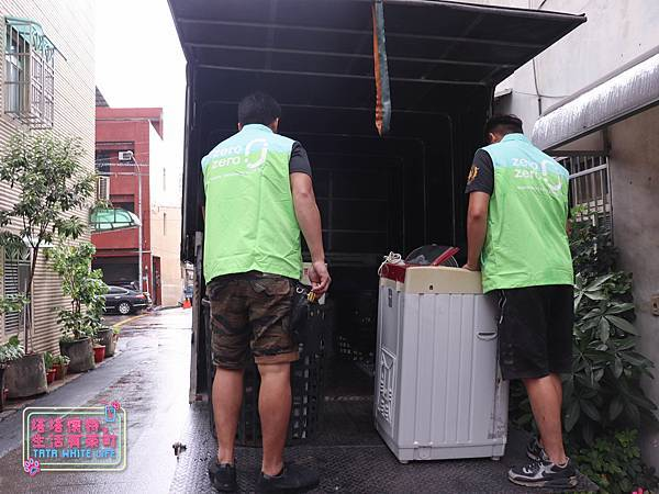 【有樂町識識看】zero zero:妳好你好,好回收好生活,家電回收好幫手;電器回收還能賺好物,循環經濟環保又輕鬆-6361.jpg