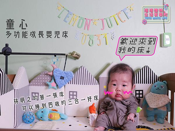 【塔塔懷特育兒好物】童心多功能成長嬰兒床:林萌之的第一張床!為寶寶挑選個舒適的好床!嬰兒床、坐臥床、沙發床三合一,可以從新生兒睡到四歲喔~奧斯卡大床使用心得分享-封面.png