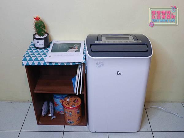 【家電開箱】BD冰點除濕機:台灣製造14公升節能清淨除濕機,低功率節能省電環保;一機多用超方便,居家必備家電分享-7580.jpg