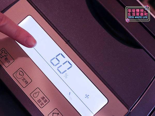 【家電開箱】BD冰點除濕機:台灣製造14公升節能清淨除濕機,低功率節能省電環保;一機多用超方便,居家必備家電分享-7568.jpg