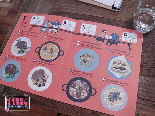 【塔塔懷特育兒生活】農人餐桌親子餐廳:台北親子餐廳推薦!餐點好吃,裝潢時尚,有兒童餐、寶寶粥與遊戲區-7674.jpg