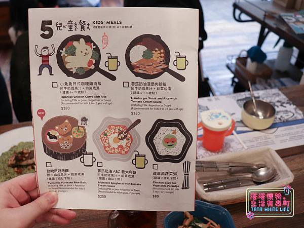 【塔塔懷特育兒生活】農人餐桌親子餐廳:台北親子餐廳推薦!餐點好吃,裝潢時尚,有兒童餐、寶寶粥與遊戲區-7675.jpg
