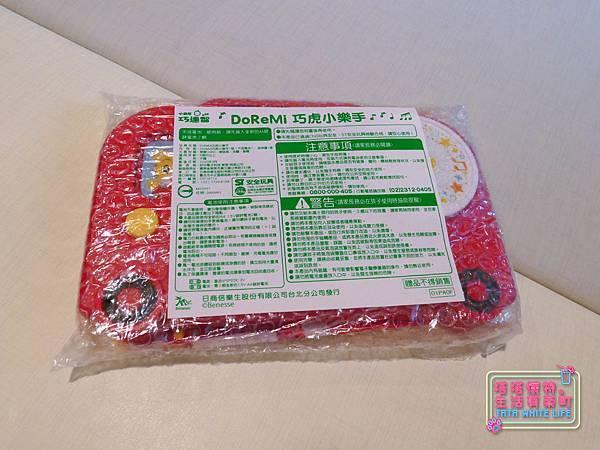 巧連智寶寶版開始號:小孩最愛的巧虎來囉!台日家長首選首選育兒教材,IC車玩具與訂閱禮小樂手,互動式玩具書免運送到家-1120803.jpg