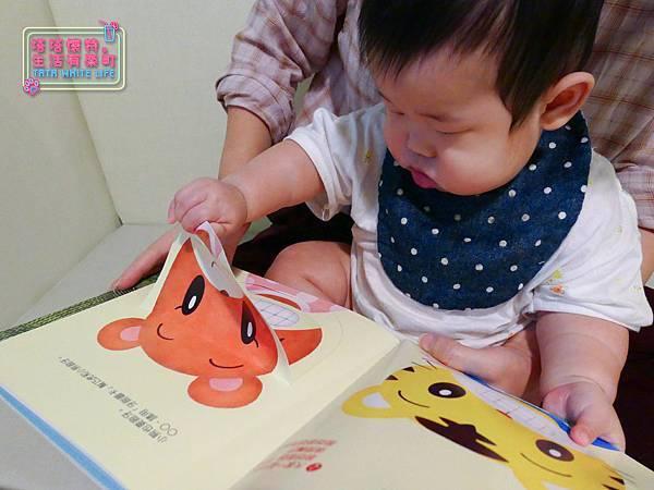 巧連智寶寶版開始號:小孩最愛的巧虎來囉!台日家長首選首選育兒教材,IC車玩具與訂閱禮小樂手,互動式玩具書免運送到家-1120849.jpg