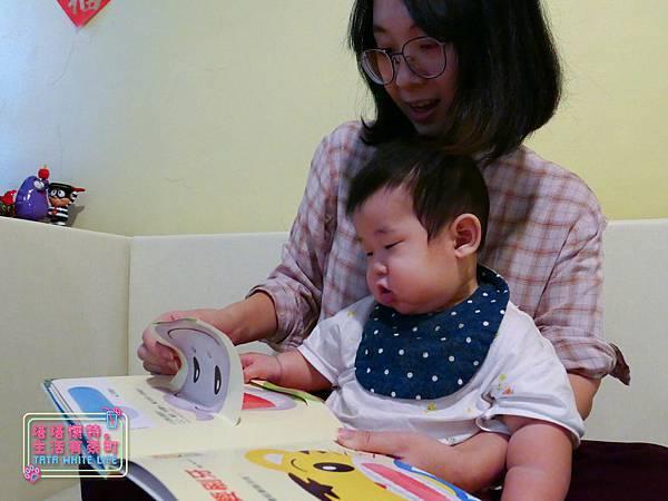 巧連智寶寶版開始號:小孩最愛的巧虎來囉!台日家長首選首選育兒教材,IC車玩具與訂閱禮小樂手,互動式玩具書免運送到家-1120844.jpg