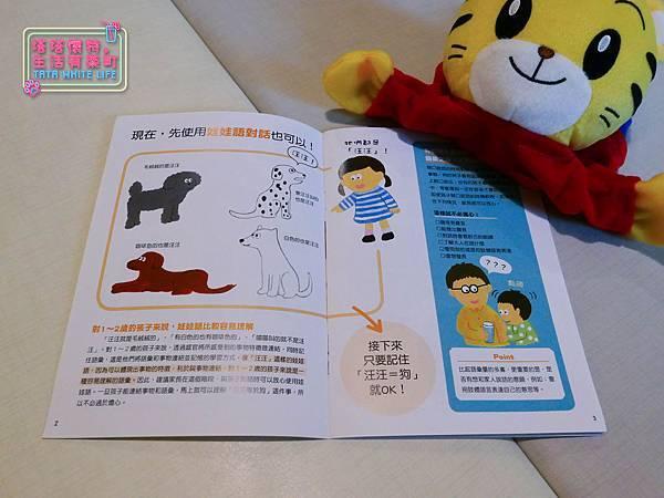 巧連智寶寶版開始號:小孩最愛的巧虎來囉!台日家長首選首選育兒教材,IC車玩具與訂閱禮小樂手,互動式玩具書免運送到家-1120826.jpg