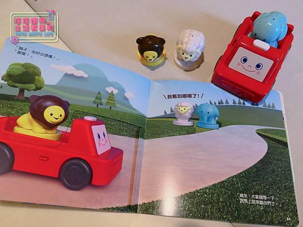 巧連智寶寶版開始號:小孩最愛的巧虎來囉!台日家長首選首選育兒教材,IC車玩具與訂閱禮小樂手,互動式玩具書免運送到家-1120829.jpg