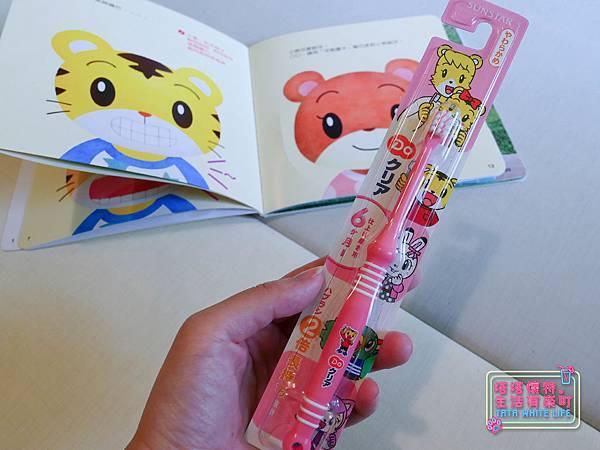 巧連智寶寶版開始號:小孩最愛的巧虎來囉!台日家長首選首選育兒教材,IC車玩具與訂閱禮小樂手,互動式玩具書免運送到家-1120836.jpg