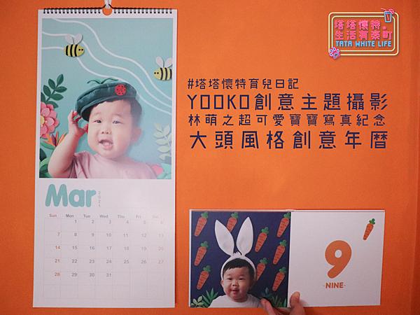 【塔塔懷特育兒日記】YOOKO創意主題攝影:林萌之的週歲寫真紀念!超可愛寶寶寫真推薦,大頭風格創意年曆、寶貝學習數字書組合專案分享-封面.png