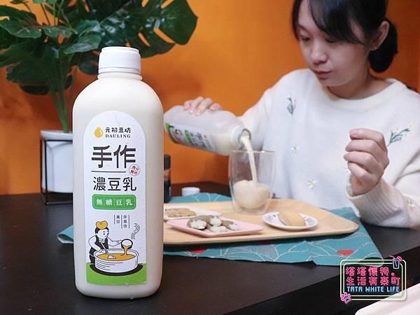 【宅配開箱】元初豆坊手作濃豆乳:超人氣濃豆漿!萃取黃豆第一道最濃醇的初漿,豆香味濃厚順口好喝,還可以自己條配豆漿紅茶喔-6005.jpg