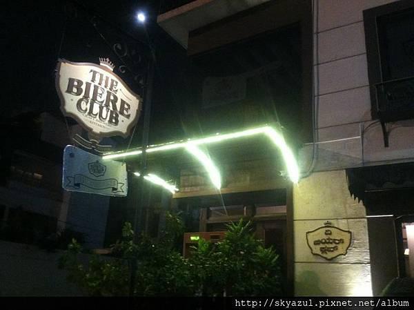 the biere club