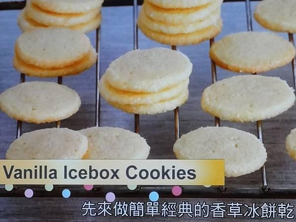 冰餅乾icebox Cookies 天空藍早食 Jessie S烘焙工作室 痞客邦