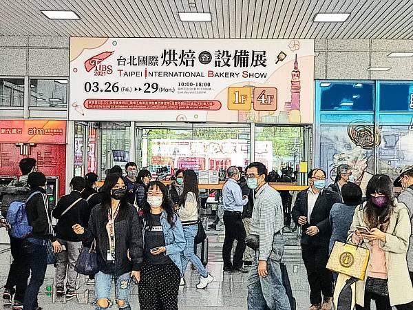 2021 台北烘焙展 (1-2).JPG