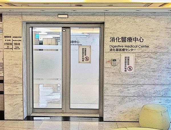 0426 台安肝膽腸胃科 (3).JPG