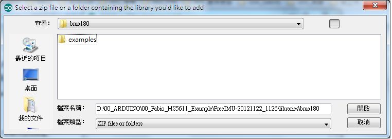 Arduino_ImportLibrary-04.png