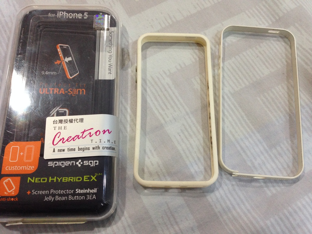 Neo Hybrid EX Slim_iPhone5_01