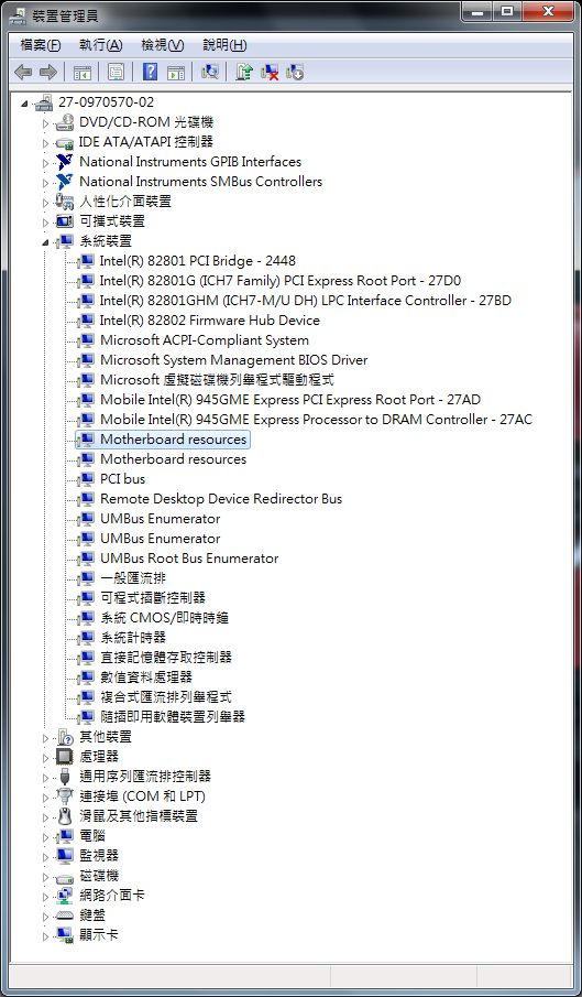 device manager_only_8106_after_install_Watchdog-2
