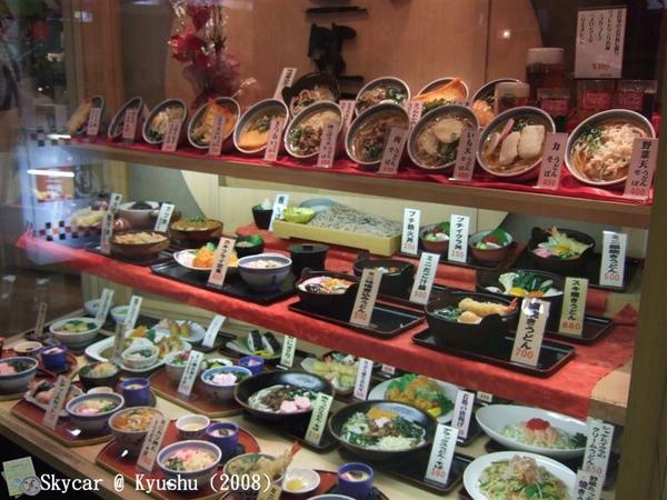 阪神百貨美食街午飯-2