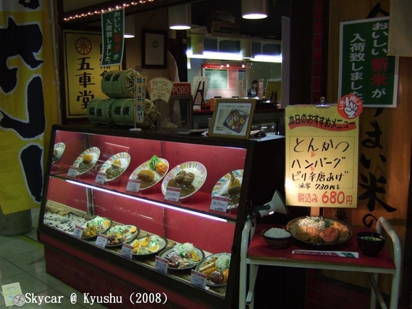 阪神百貨美食街午飯-4