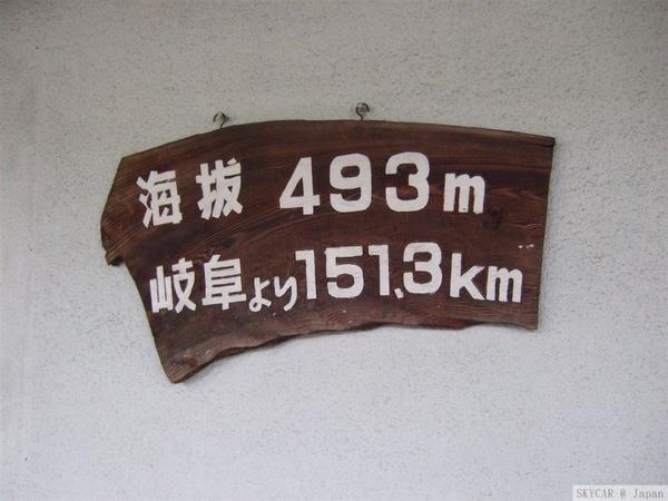 1張_DSCF0287.jpg