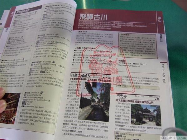 1張_DSCF0289.jpg